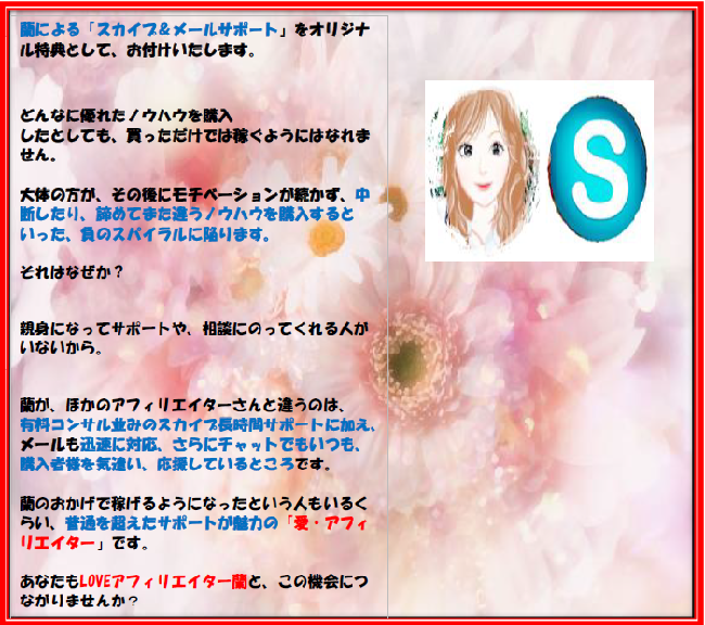 http://layer214.lolipop.jp/unlimi/swfu/d/mahou-i-2.png